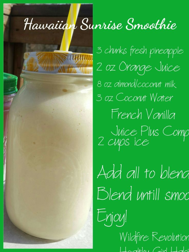 Juice Plus Hawaiian Sunrise Smoothie, using French Vanilla Complete.