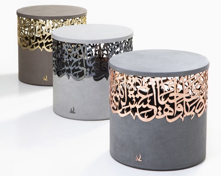 Iyad Naja Forms Metal And Concrete Calligraphy Stools For