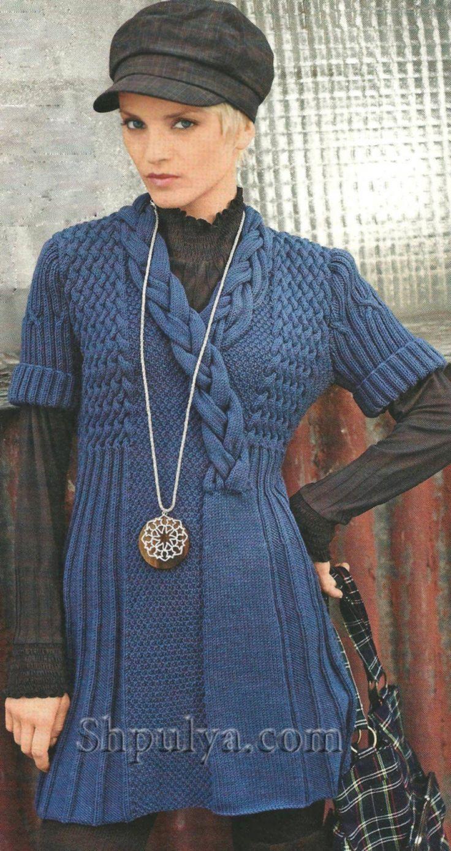 Синее рельефное мини-платье, вязаное спицами