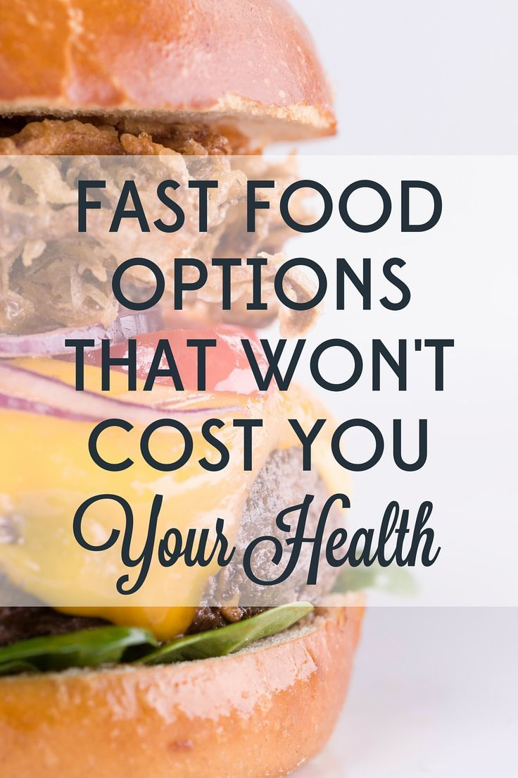 Fast food is easy and cheap, but what is the long-term cost to your health? Check out these not-so-terrible fast food options.