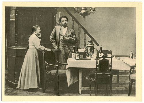 essays on uncle vanya Check out our top free essays on anton chekhov to help you write your own essay  antigone and uncle vanya associated with their behaviour.