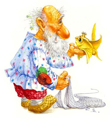 Иллюстрации к сказкам А.С. Пушкина Непомнящий Дмитрий & Попугаева Ольга