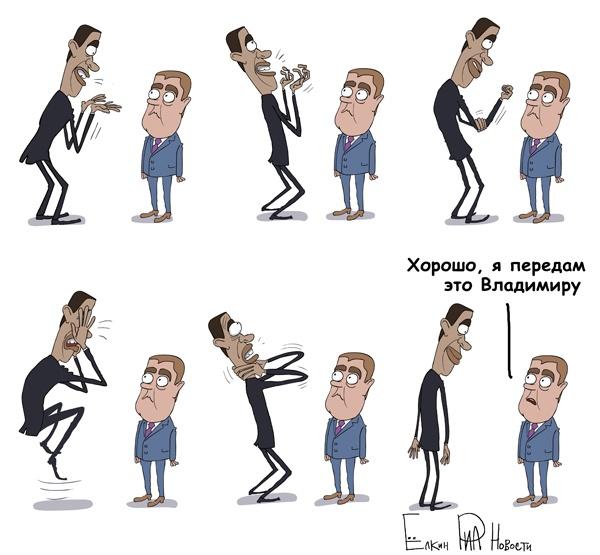 Obama und Medvedev