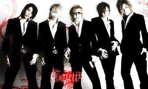 Фанфики по фэндому the GazettE Японская рок-группа