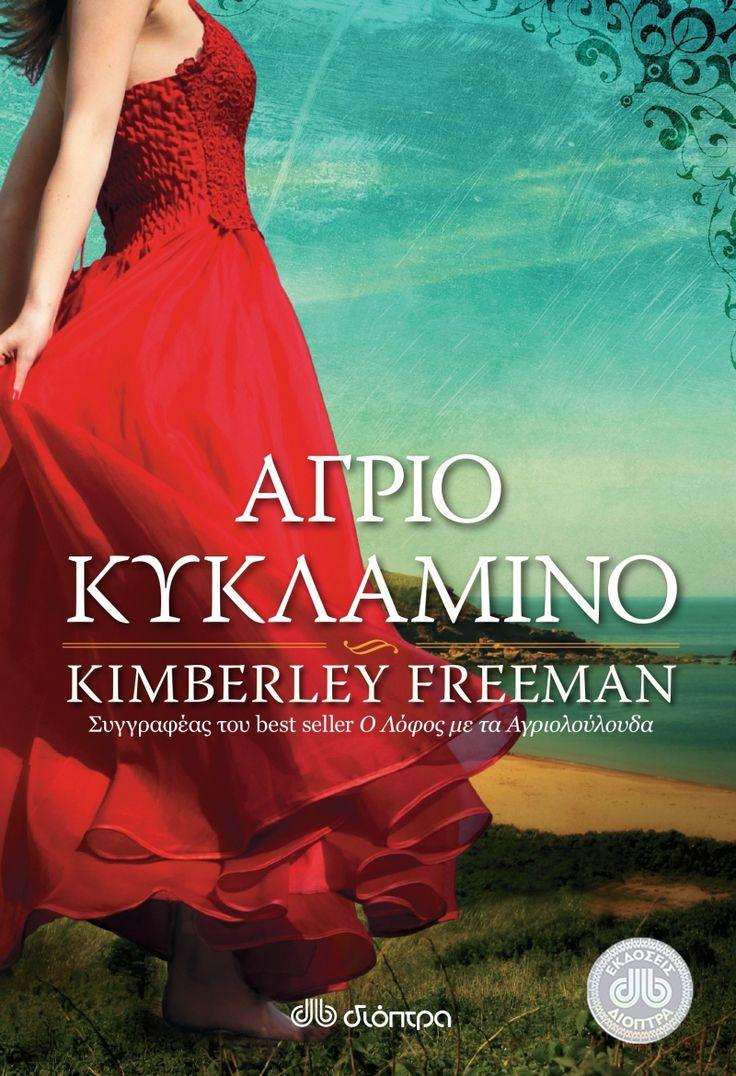 Από την Αγγλία του 19ου αιώνα μέχρι τη σημερινή Αυστραλία, οι ζωές τριών γυναικών μπλέκονται σε μια συγκλονιστική ιστορία μυστικών, σκανδάλων και αγάπης. http://www.dioptra.gr/Vivlio/350/711/Agrio-kuklamino/