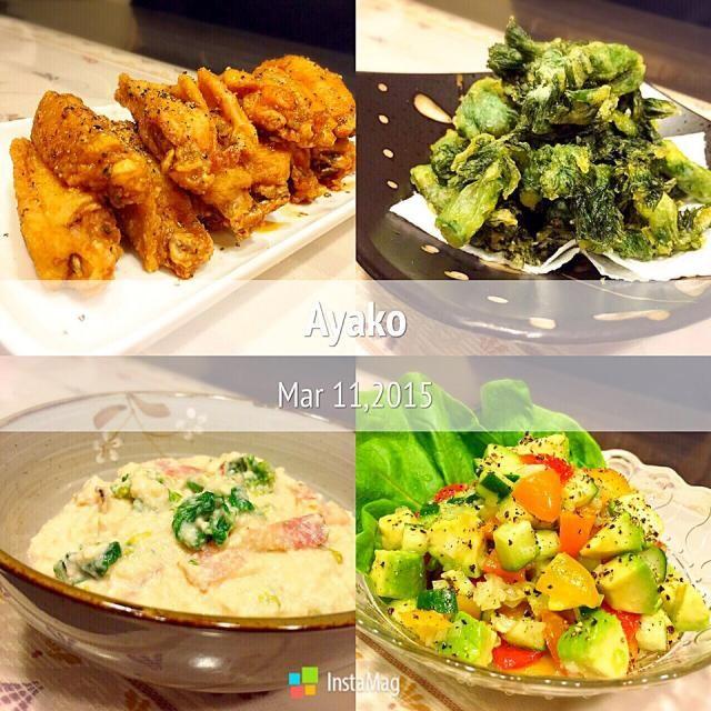今日は、和食〜♡ ちょこっと春を意識して、作ってみました(*^^*) - 99件のもぐもぐ - 手羽中のピリ辛揚げ、たらの芽の天ぷら、菜の花とベーコンの白和え、アボカドとトマトのサラダ by ayako1015
