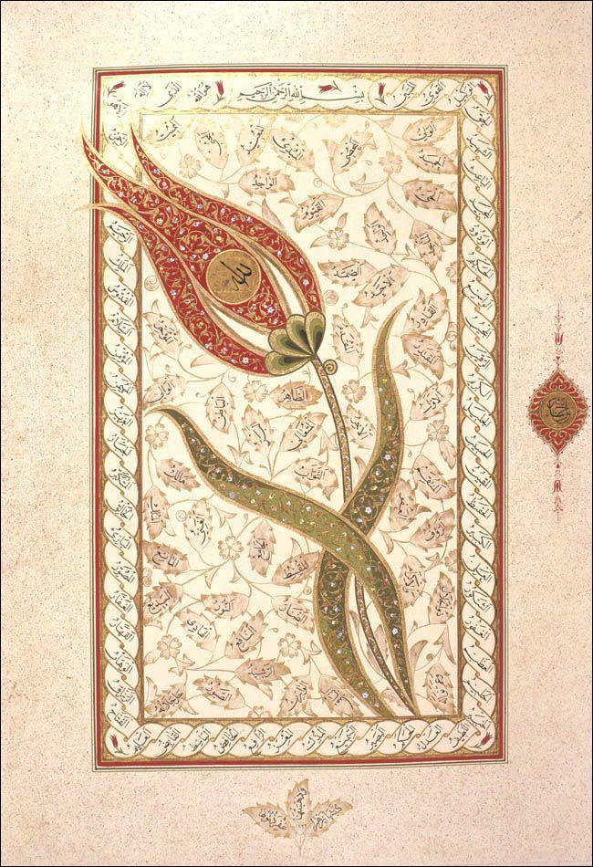 """TEZHIP sözcüğü, """" ALTINLAMAK"""" anlamına gelir. Genelde kağıt üzerine altın ve çeşitli renklerle yapılan, çoğunluğu figürsüz olan süslemeler """"TEZHİP"""" olarak adlandırılır. TEZHİP, yüzyıllar boyunca bir kitap süsleme sanatı olarak itinayla yapılmıştır.    Dini kitapların özellikle baş ve son sayfaları, sayfa kenarları TEZHİP'in başlıca kullanım alanları olduğu bilinmektedir. Kitap süsleme sanatında önemli bir yere sahip olan TEZHİP, uzun ve köklü bir geçmişe dayanmaktadır."""