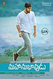 Mahanubhavudu full movie download free tamil Telugu kannada Mahanubhavudu HD watch online putlockers filmywap tamilrockers pagalworld torrent 2017 malayalam download