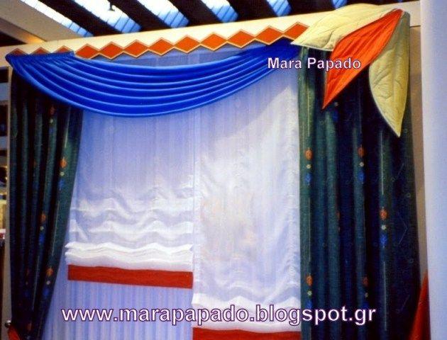 ΑΑΑ Κουρτίνες Mara Papado - Designer's workroom - Curtains ideas - Designs: Ιδέες - προτάσεις διακόσμησης - σχέδια κουρτινών α...