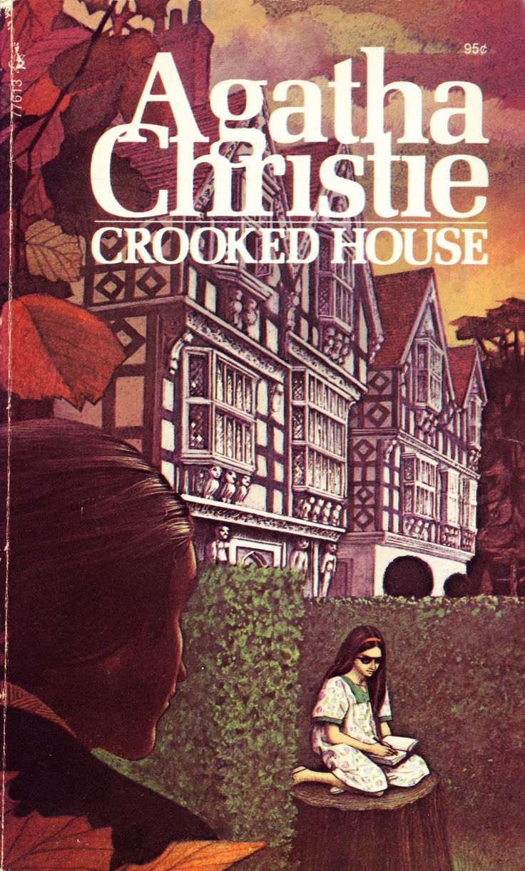 Iconic Agatha Christie cover art
