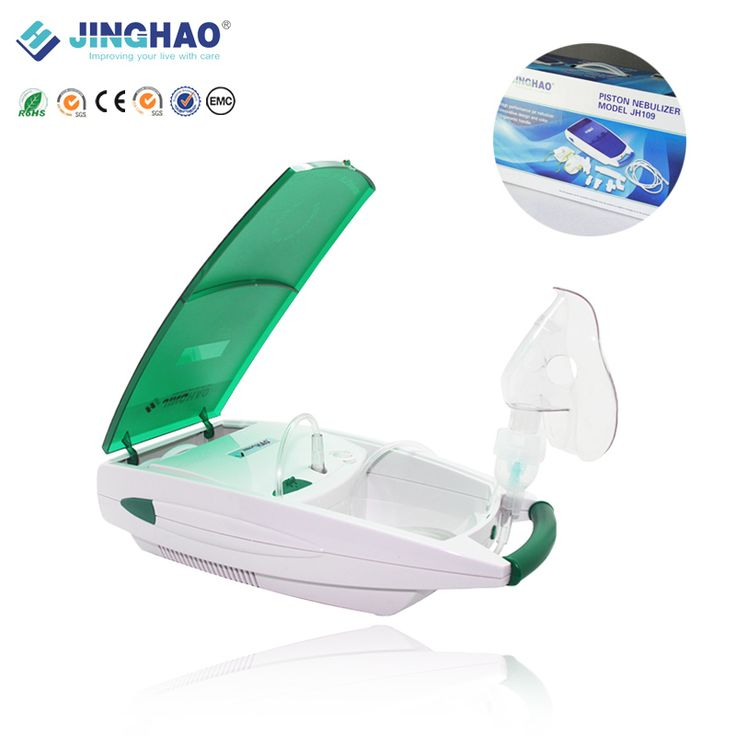 Respiratory inhaler medical quiet air aerosol compressor nebulizer set for asthma