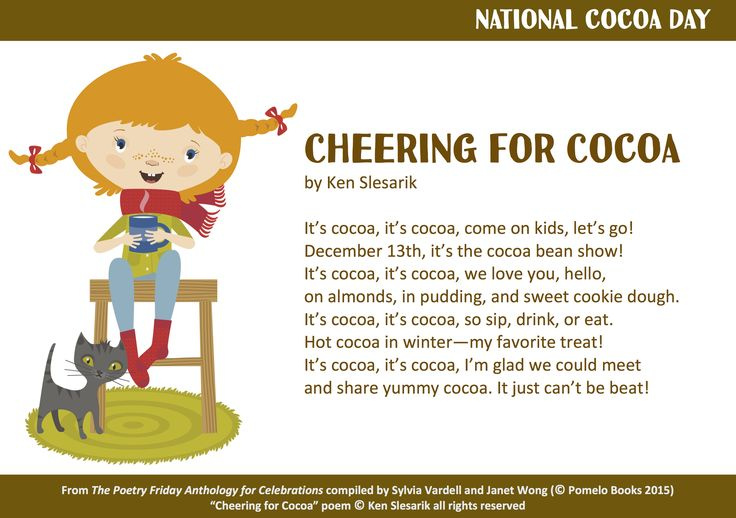 """Ready for cocoa? Share """"Cheering for Cocoa"""" by Ken Slesarik from THE POETRY FRIDAY ANTHOLOGY® FOR CELEBRATIONS edited by Sylvia Vardell and Janet Wong (Pomelo Books, 2015)"""