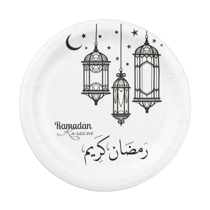 Ramadan Kareem Paper Plates 7 In Zazzle Com In 2021 Ramadan Kareem Decoration Ramadan Kareem Ramadan