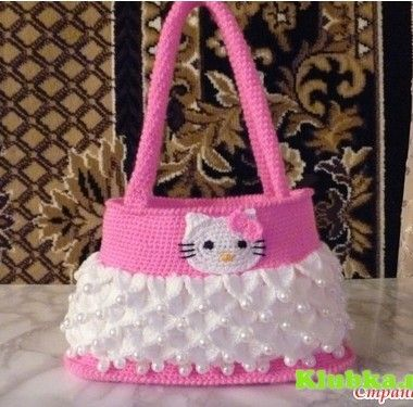 Hello Kitty Purse: Alivia would like this:)