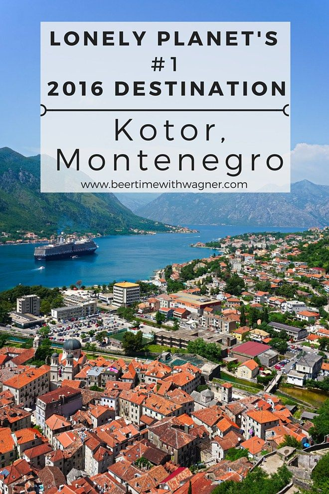 Lonely Planet recently named Kotor, Montenegro as the #1 travel destination for 2016. I explored the city and offer these stunning pictures as evidence. Check them out! :)