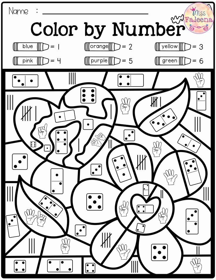 Spring Math Coloring Sheets Lovely Spring Color by Code – Math