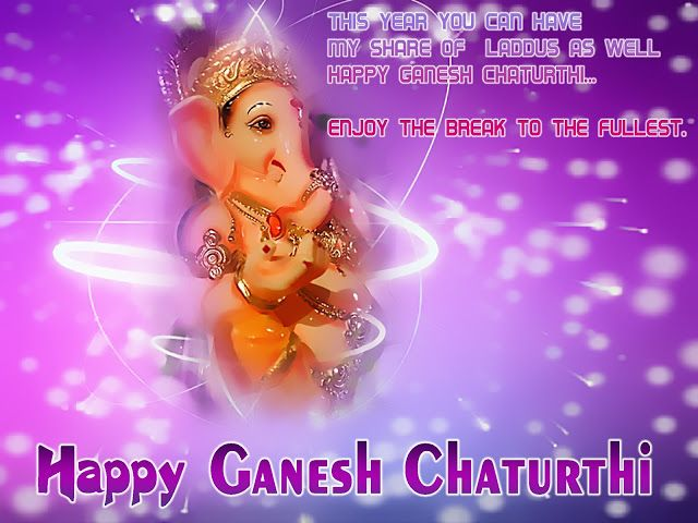Poetry: Happy Ganesh Chaturthi Wishes SMS with Greetings Cards