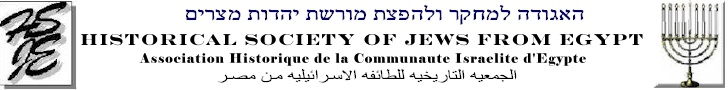 "HISTORICAL SOCIETY OF JEWS FROM EGYPT - ""It is sad to note, there is a whole generation of young Egyptians who may have never seen or interacted with a Jew. The only Jews they know are the gross caricatures portrayed in the Arab government controlled media""."