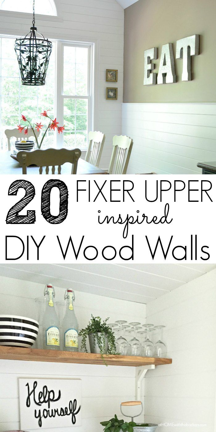 Joanna Gaines inspired wood walls. Adding texture to the walls is a wonderful way to give a room style. Click the photo for 20 examples to inspire you.