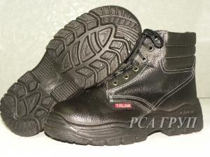 Рабочая обувь зенит