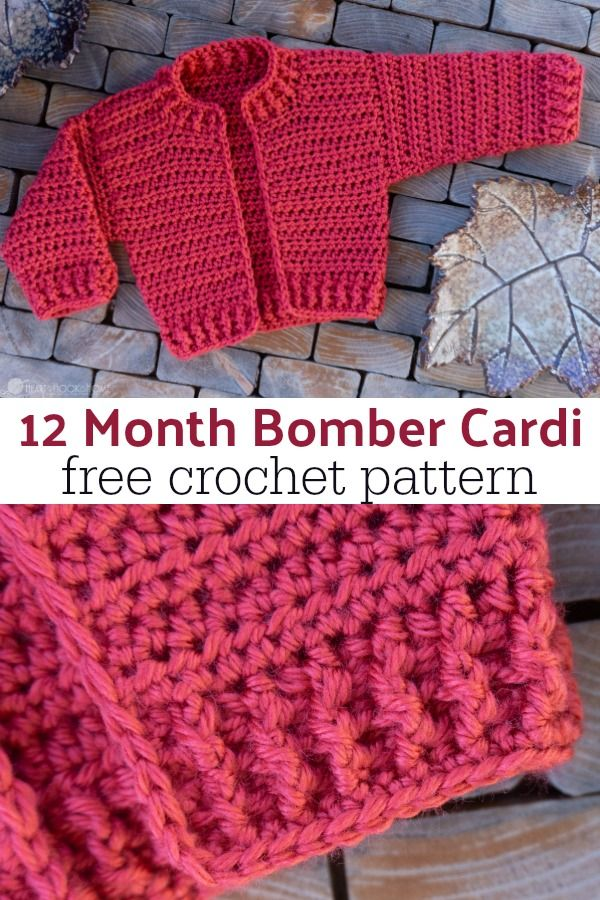Infant Bomber Cardi Crochet Pattern 12 Month Free Crochet