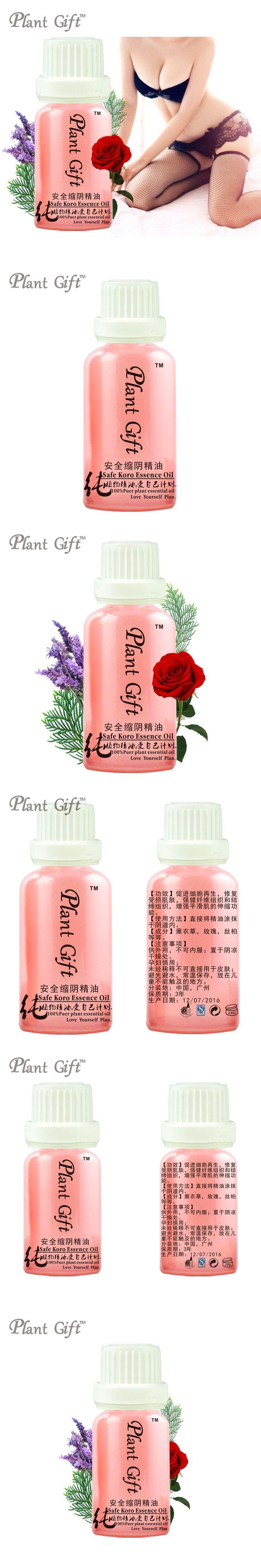 100% Compound Essential Oil Safe Koro Essence Oil Lavender, Rose, Cypress,Promote Cell Regeneration, Repair Damaged Skin