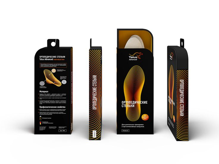 Packaging concept for orthopedic insoles on Behance