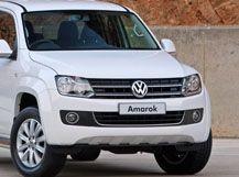 Autoahorro Volkswagen - Up! | Gol Trend | Suran | Voyage| Saveiro | Amarok