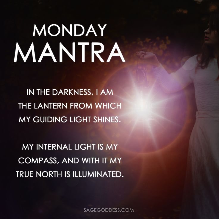 Remember to shine your light bright, goddesses. You hold the Star of Hope within you!