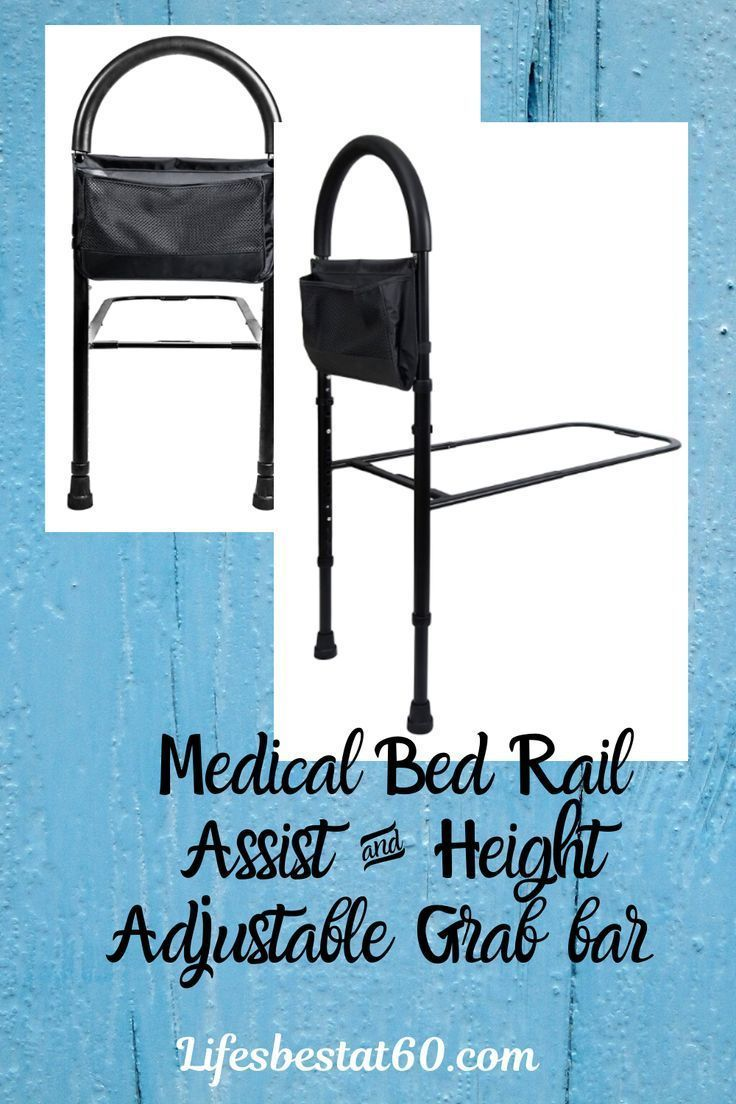 Medical Bed Rail Assist & Height Adjustable Grab bar in