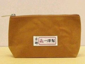 Kyoto Brand Pouch Hanpu Black White RED Yellow Import Tokyo Japan | eBay
