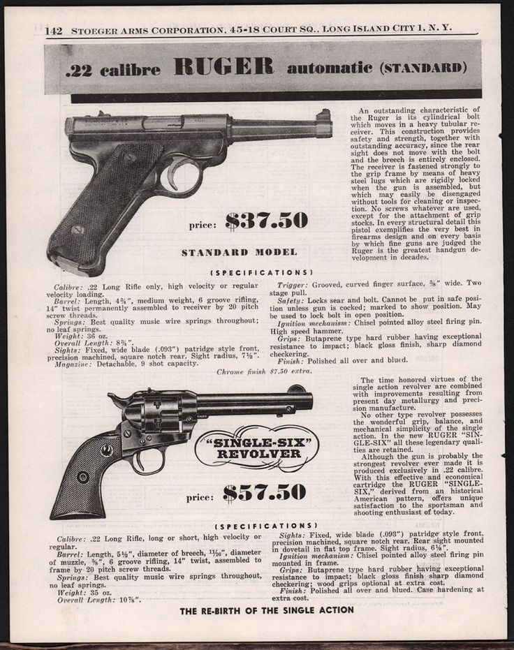 Best Firearms Images On   Shotguns Hand Guns And