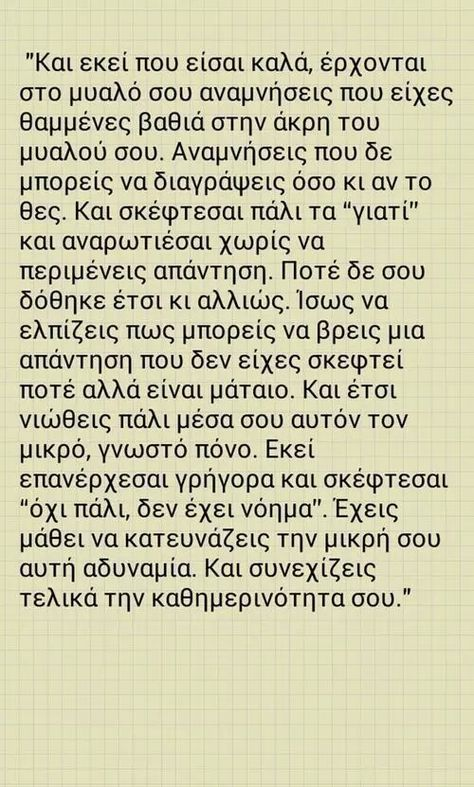 Outlook.com - kostasliquimoly@hotmail.com