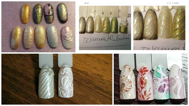 Юлия Билей - Еще ракушки / Julia Biley - More seashells nail art Periscope