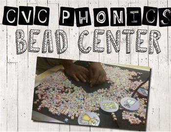 Practice phonics skills by gluing the picture cards to pipe cleaners. Students spell the words by stringing letter beads on the pipe cleaners. Tip: I found my letter beads at Dollar General!