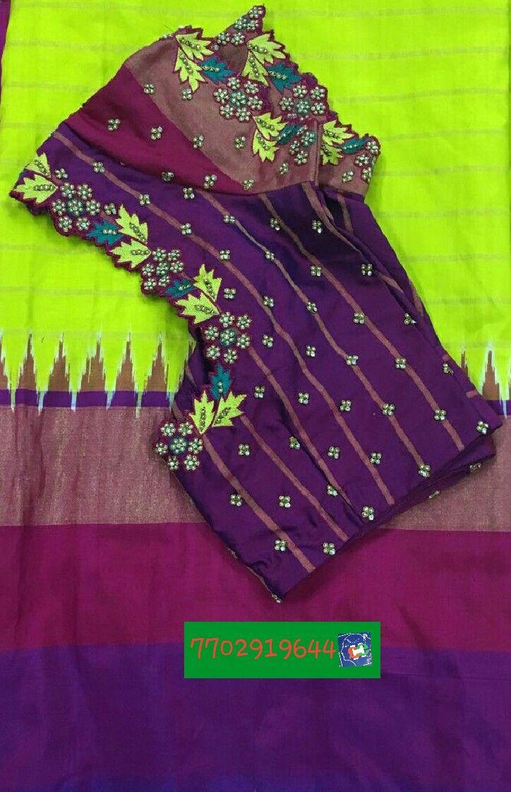Uppada saree with pearls work blouse 7702919644
