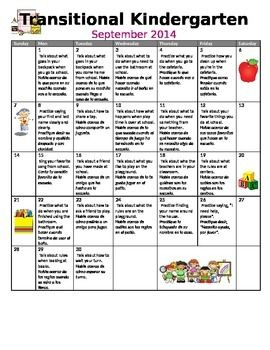 Editable Preschool, TK / Pre-K, Transitional Kindergarten Monthly Homework Calendars in English and Spanish for 2014-15