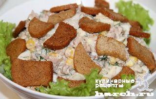 Салат из печени трески с кукурузой и сухариками Луиджи, salaty rybnye salaty headline