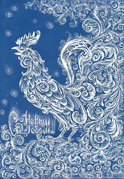 Просмотреть иллюстрацию Новогодняя открытка из сообщества русскоязычных художников автора Коршунова Марина в стилях: Декоративный, нарисованная техниками: Гуашь.