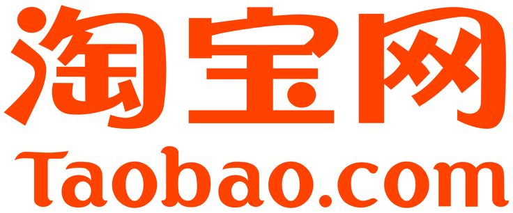 "http://ift.tt/2ui5zk4 that on the last ""singles day"" (November 11th 2016) Chinese shopping site taobao.com took only 8 minutes to reach 100 million RMB (15.8 million dollars). By the end of the day Chinese shoppers had spent 3.36 billion RMB (roughly $45.9 million)"