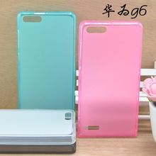 Hot Selling Huawei Ascend G6 Case Cover Pudding TPU Silicon Case Huawei Ascend G6 Gratis Verzending(China (Mainland))
