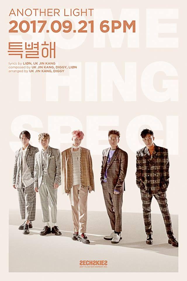 Sechskies, sechskies another light, sechskies 2017 comeback teaser, sechskies comeback teaser, sechskies members, sechskies profile
