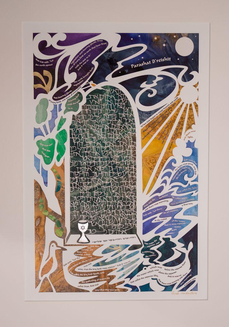 Creation Story - 1st Three Days Judaic Art Studio