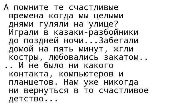 Паша Обухов