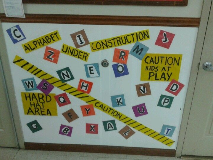 Preschool theme board...tools and machines
