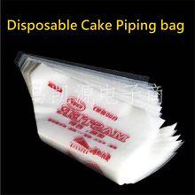 100pcs Thickened disposable piping bag Pastry Bag Icing Piping Cake Cupcake Decorating Bags(China (Mainland))