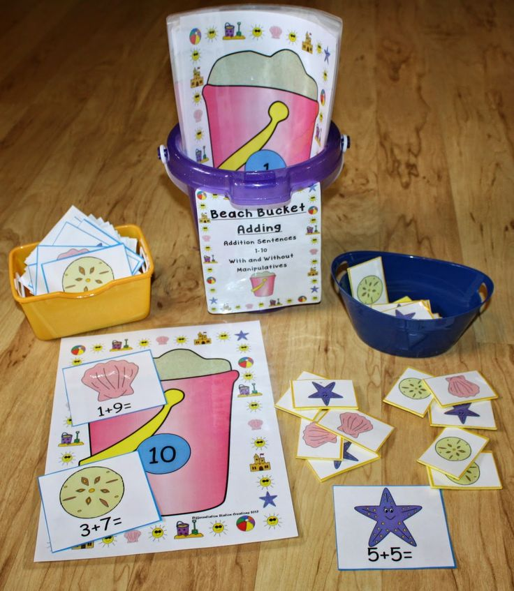 Beach themed math fun, songs, and ideas!   Differentiation Station Creations: Getting Ready for Summer! + FREEBIE