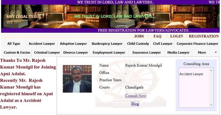 Best Accident Lawyers in Chandigarh,Punjab and Haryana..  Thanks To Mr. Rajesh Kumar Moudgil for Joining Apni Adalat.  Recently Mr. Rajesh Kumar Moudgil has registered himself on Apni Adalat as a Accident Lawyer.  Hurry Up ... Registration is Open for Lawyers on Apni Adalat.  Visit for free registration to apniadalat.com.