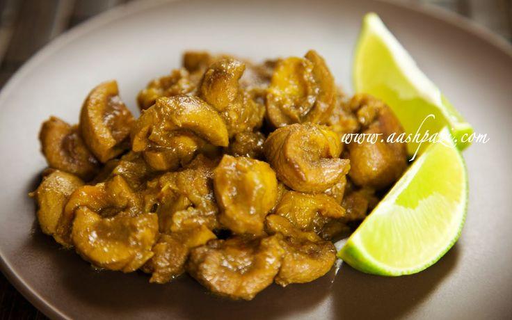 Gholveh (Lamb Kidney) Recipe