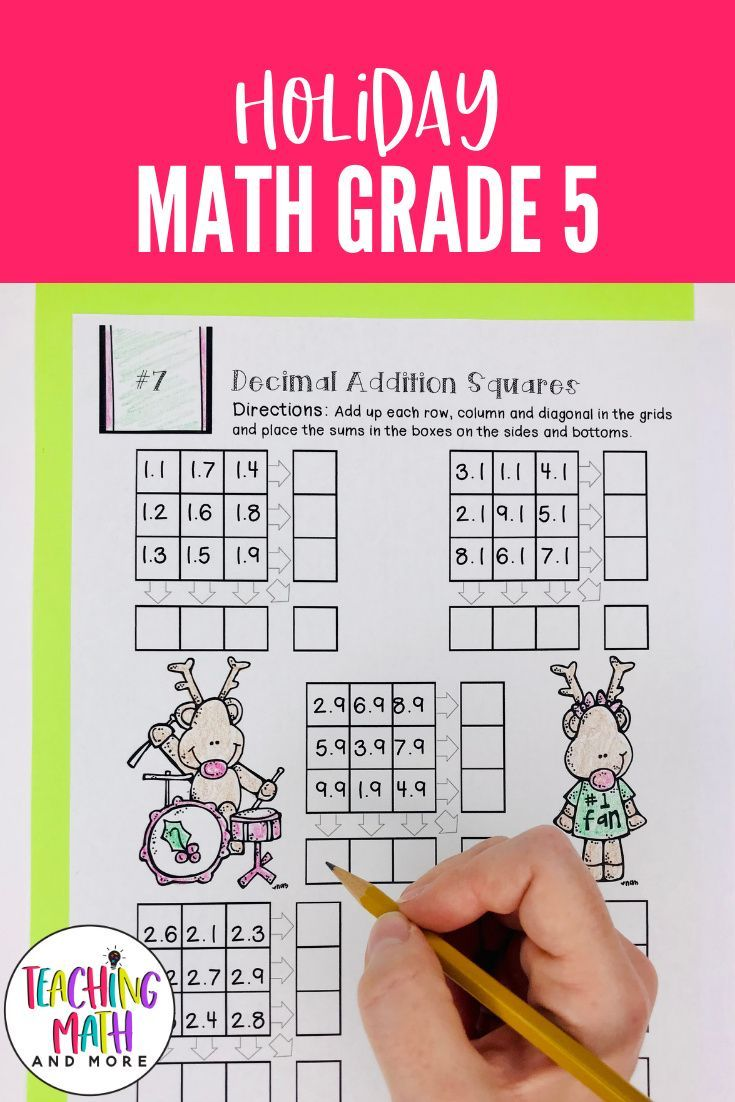 December Math Worksheets 5th Grade Christmas Math Worksheets For 5th Grade In 2020 Christmas Math Worksheets December Math Holiday Math Activities